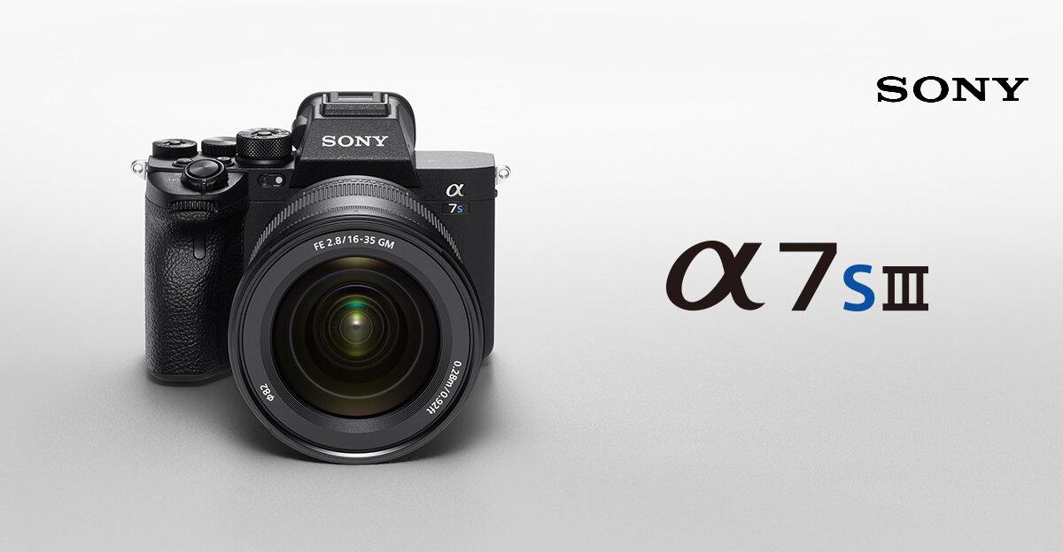 Finalmente lo posso dire, Sony A7SIII